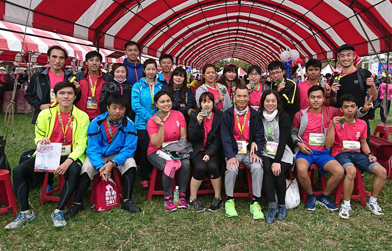 Running at 2017 Lukang's First Marathon
