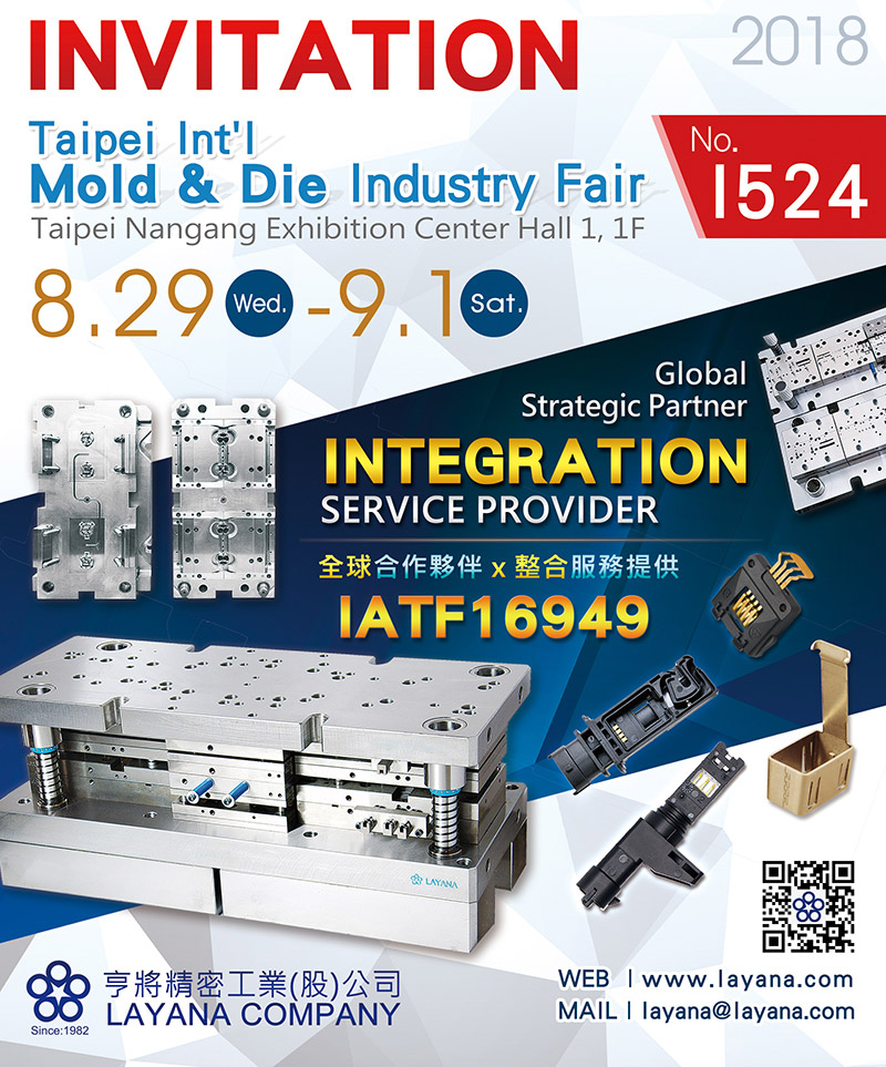 2018 Taipei Int'l Mold & Die Industry Fair INVITATION(No. I524)